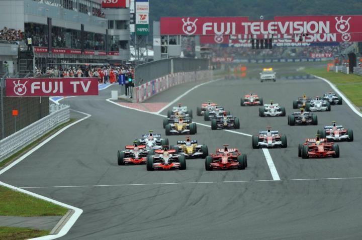 Start GP Japonii 2008