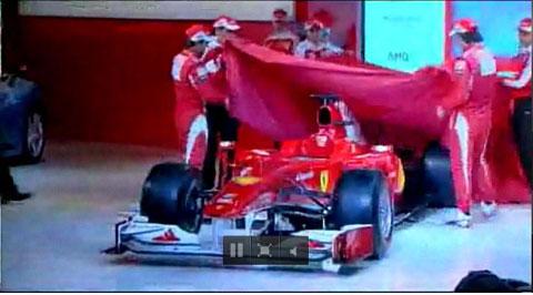 Nowe Ferrari F10